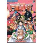 วันพีช One Piece เล่ม 52