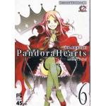 Pandora Heart เล่ม 06