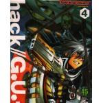 hack//G.U.+ เล่ม 04