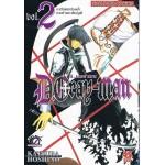 D-Grayman เล่ม 02