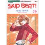 SKIP BEAT เล่ม 19
