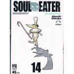 Soul Eater เล่ม 14