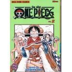 One Piece วันพีซ เล่ม 02