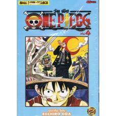 One Piece วันพีซ เล่ม 04