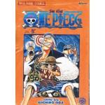 วันพีช One Piece เล่ม 08