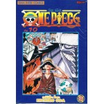 วันพีช One Piece เล่ม 10