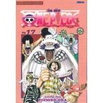 วันพีช One Piece เล่ม 17