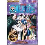 One Piece วันพีซ เล่ม 21