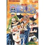 วันพีช One Piece เล่ม 24