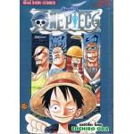 วันพีช One Piece เล่ม 27