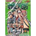 วันพีช One Piece เล่ม 28
