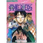วันพีช One Piece เล่ม 36