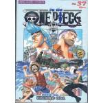 วันพีช One Piece เล่ม 37