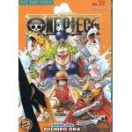 วันพีช One Piece เล่ม 38