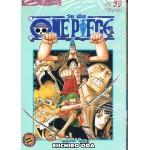 วันพีช One Piece เล่ม 39