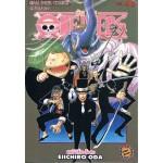 วันพีช One Piece เล่ม 42