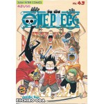วันพีช One Piece เล่ม 43