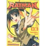 RATMAN ฮีโร่พันธุ์จิ๋ว เล่ม 03