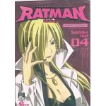 RATMAN ฮีโร่พันธุ์จิ๋ว เล่ม 04