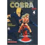 COBRA เล่ม 04