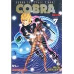 COBRA เล่ม 07