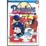 DORABASE ตำนานซูเปอร์เบสบอล เล่ม 08