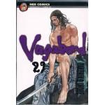 Vagabond เล่ม 29