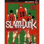 Slam Dunk สแลมดั๊งค์ 27