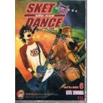 SKET DANCE เล่ม 06