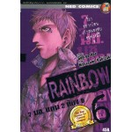RAINBOW 7 นช. แดน 2 ห้อง 6 เล่ม 06