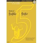 Path of Fujiko f Fujio รวมผลงานอมตะ ฟุจิโกะ SF คอลเล็คชั่น 5 ตอน ซาตานเมฟิสโต้