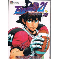 Eyeshield 21 ไอ้หนูไต้ฝุ่นมะกันบอล 35