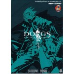 DOGS 003