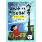 Anything is Possible คิดให้ไกล...ไปให้ถึง