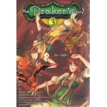 The Draker's Story เล่ม 03 ตอนภูเขาแห่งความโกรธเกรี้ยว