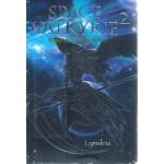 SPACE VALKYRIE ศึกพิพากษา เทพธิดาจักรกล เล่ม 2