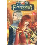 The Last Fantasy : The Origin ปฐมบทแห่งการเริ่มต้น เล่ม 04 [ IV ] ตอนเอรีส