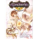 The Draker's Story เล่ม 04   ตอนน้ำพุแห่งความเป็นตาย