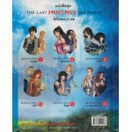 Box Set The Last Fantasy : The Origin (6เล่ม)