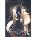 New Blood Fantasy : Lupius Library เล่ม 1 บทชิงภูตจำลอง
