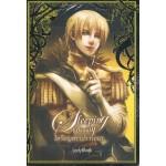 The Meph's Tales : Sleeping Beauty  เหรียญตราปรารถนา