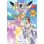 BLUE ANGEL นางฟ้าจอมราชัน เล่ม 04 สู่บัลลังก์ (จบ)