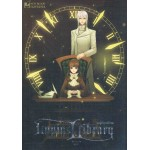 New Blood Fantasy : Lupius Library เล่ม 3 บทผู้สัญจรอักษร