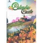Calendar Castle 02 ตอนยามเมื่อดอกไม้ผลิบาน