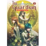 The Guardian Princess of Melody ผู้พิทักษ์อลเวง เล่ม 02 ภาคเจ้าหญิงแห่งเสียงเพลง