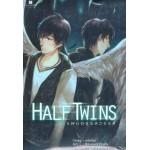 HALF TWINS แฝดอสูรสวรรค์