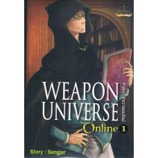 WEAPON UNIVERSE ONLINE ศาสตราจักรวาลออนไลน์ 01