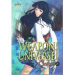 WEAPON UNIVERSE ONLINE ศาสตราจักรวาลออนไลน์ 02