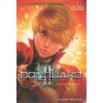 DONGUARD ปริศนาแห่งดอนการ์ด เล่ม 2 ความลับอักษรสีเลือด