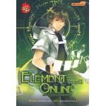 ELEMENT ONLINE มหาเวทออนไลน์อลเวง PHASE 1.1